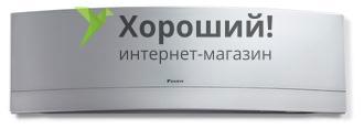 Daikin FTXJ35M-S silver настенный блок