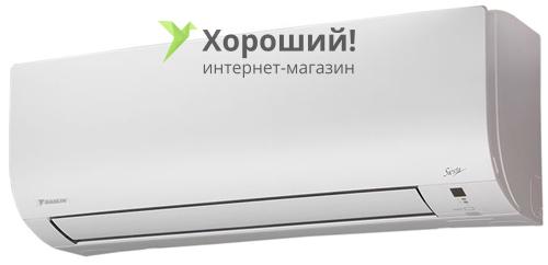 Daikin ATX25K настенный блок