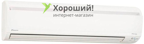 Daikin FTXS70G настенный блок