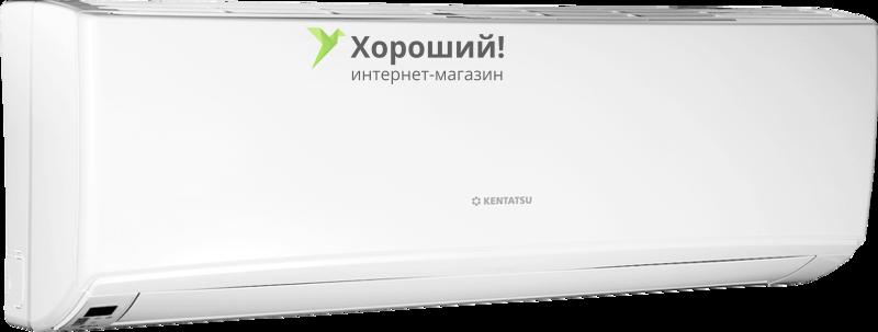 KENTATSU KSGT50HZAN1-KSRT50HZAN1 НАСТЕННАЯ СПЛИТ-СИСТЕМА СЕРИИ TEAM INVERTER