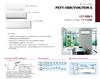 MITSUBISHI ELECTRIC PKFY-P32 VHM-E НАСТЕННЫЙ ВНУТРЕННИЙ БЛОК ДЛЯ VRF-СИСТЕМЫ CITY-MULTY